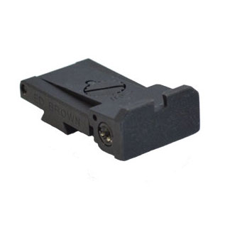 black adjustable rear sight